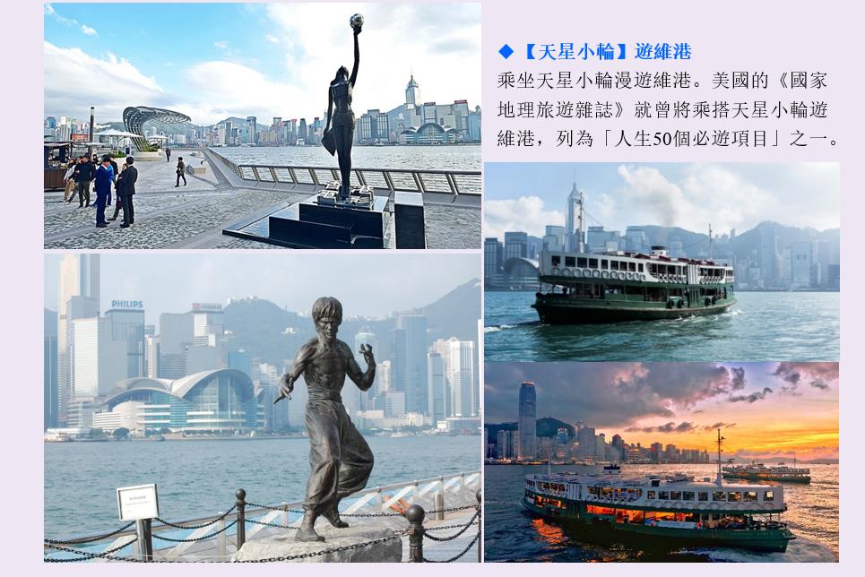 http://shtrip.hk/files/2hj%20(2).png