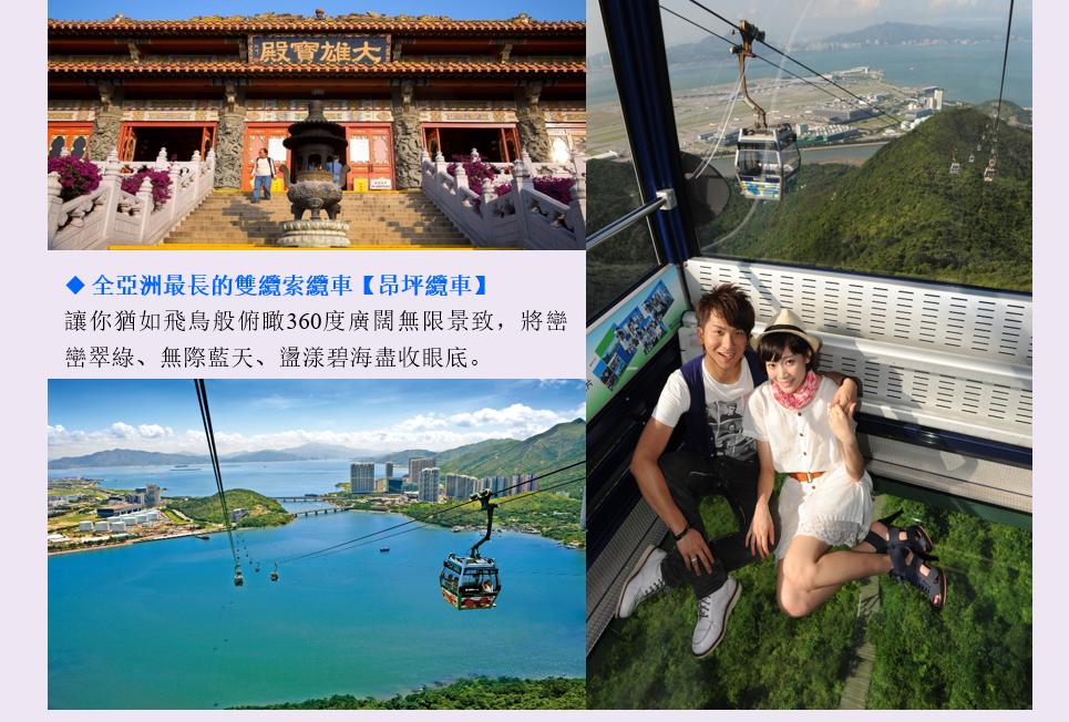 http://shtrip.hk/files/HL-3%20(2).png