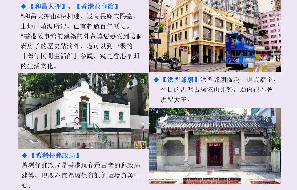 http://shtrip.hk/files/KW%20(2).png