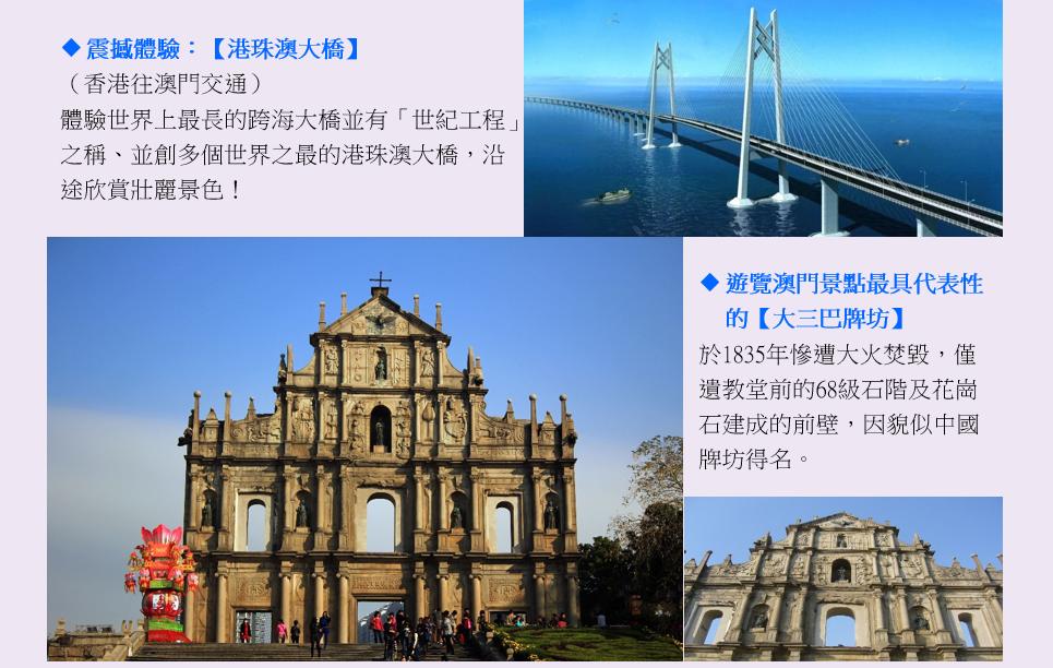 http://shtrip.hk/files/MA%20(2).png
