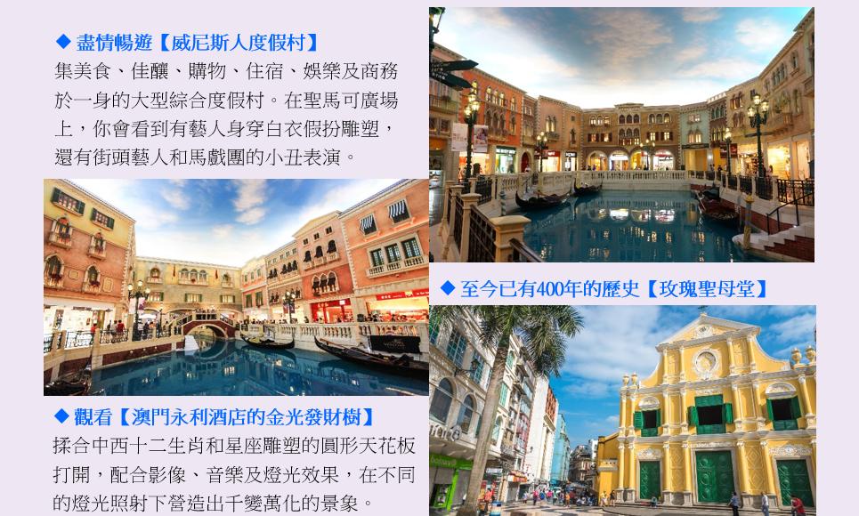 http://shtrip.hk/files/MA%20(3).png