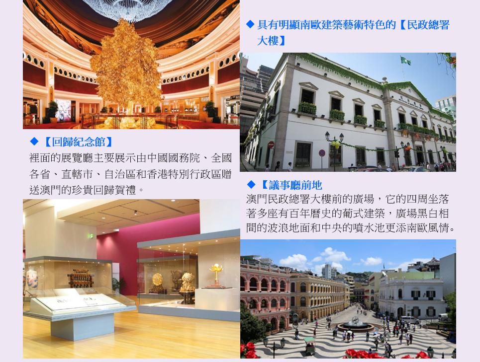 http://shtrip.hk/files/MA%20(4).png