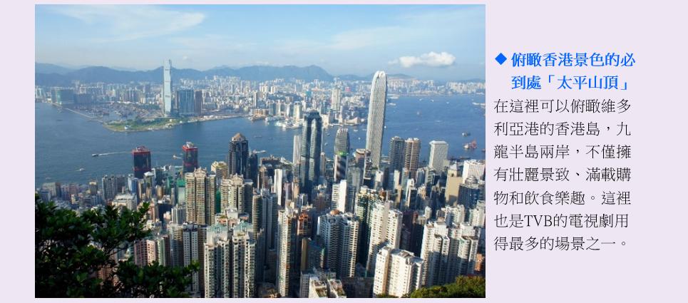 http://shtrip.hk/files/SA01%20(3).png