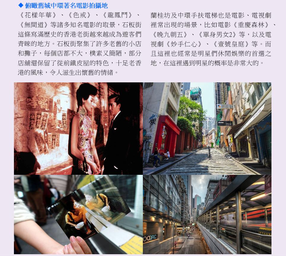 http://shtrip.hk/files/SA01%20(4).png