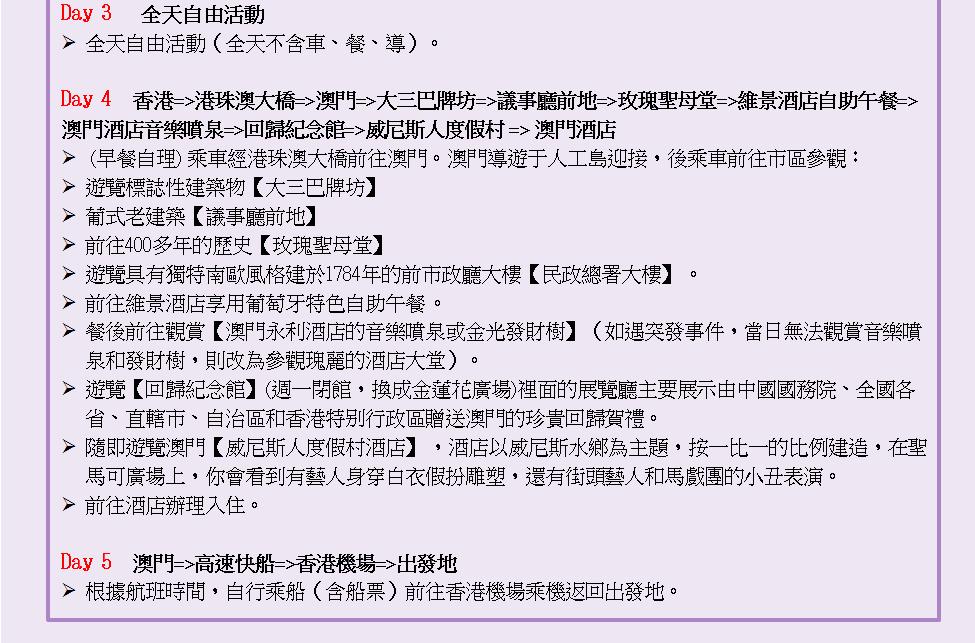 http://shtrip.hk/files/SAMM05-H.png