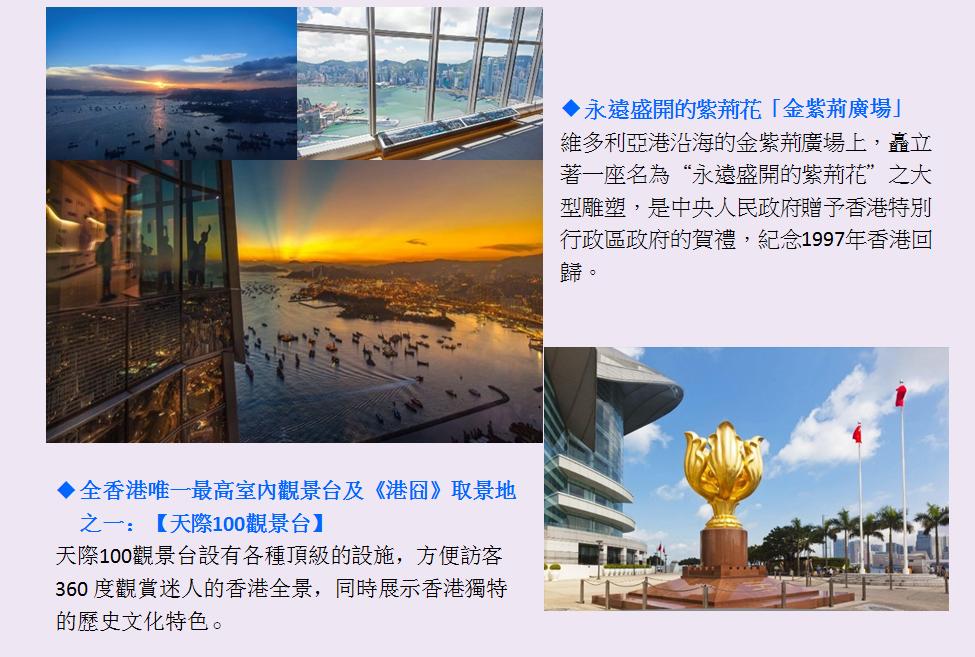 http://shtrip.hk/files/TA04-2-1.png