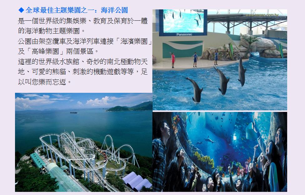 http://shtrip.hk/files/TA04-4-1.png