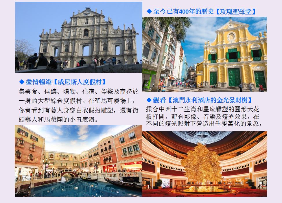 http://shtrip.hk/files/TAM05-6.png