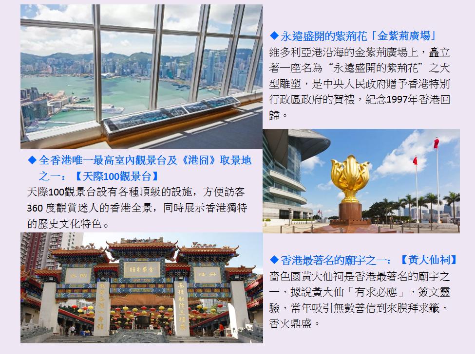 http://shtrip.hk/files/TC04-2.png