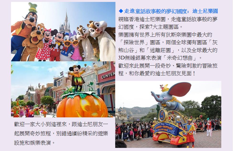 http://shtrip.hk/files/TC04-6.png