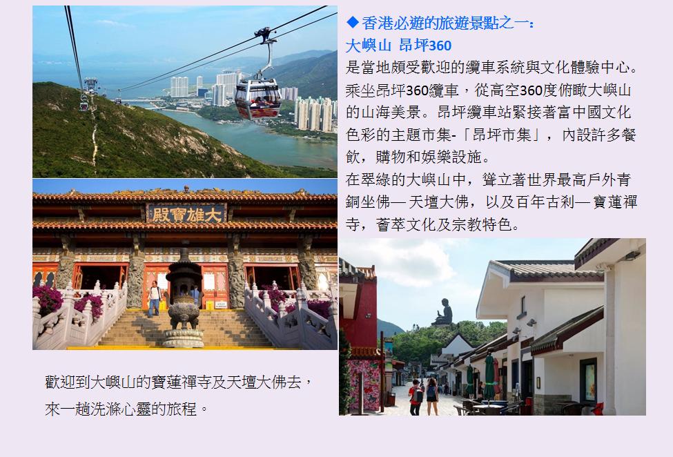 http://shtrip.hk/files/TD04-6.png