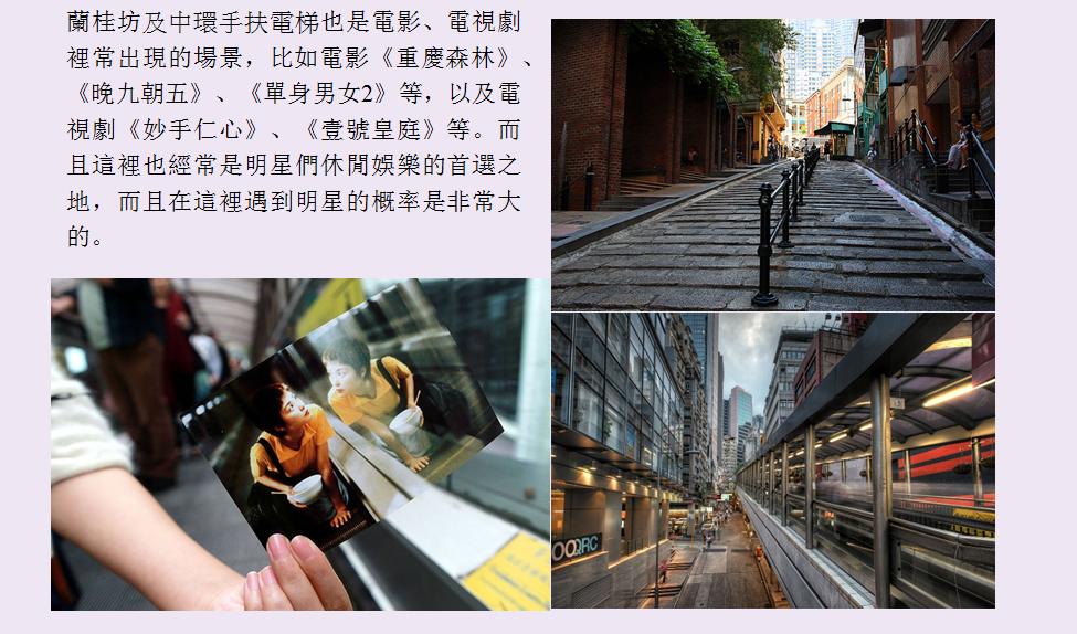 http://shtrip.hk/files/TSA04-04-2.png