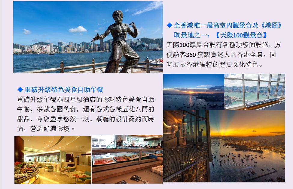 http://shtrip.hk/files/TSAA04-02-1.png
