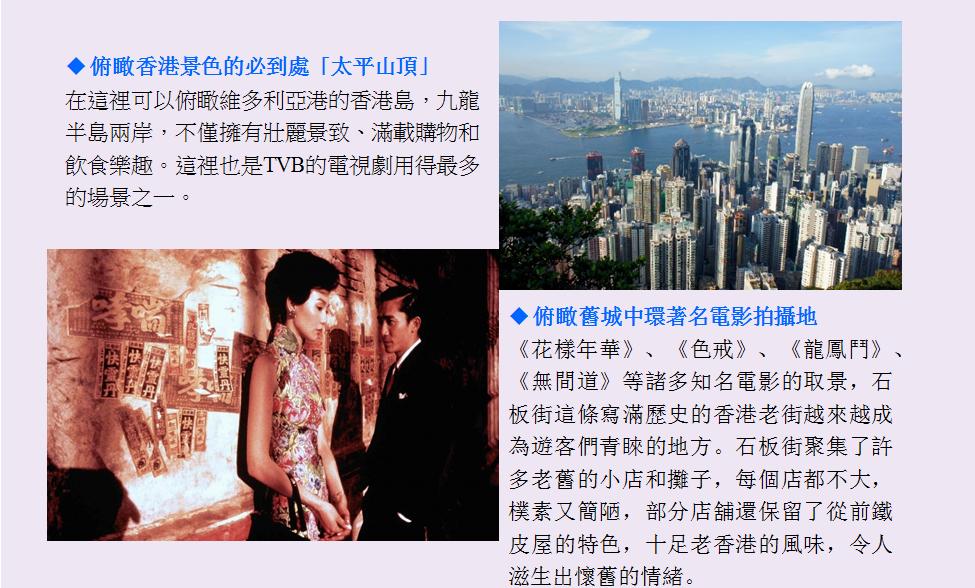 http://shtrip.hk/files/TSAA04-03-1.png