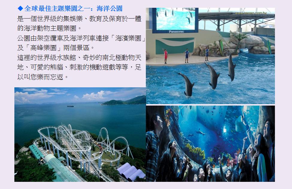 http://shtrip.hk/files/TSAA04-06-1.png