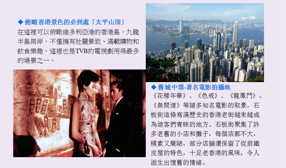 http://shtrip.hk/files/TSAH04-C.png