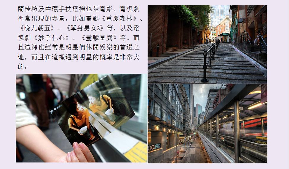 http://shtrip.hk/files/TSAH04-D.png