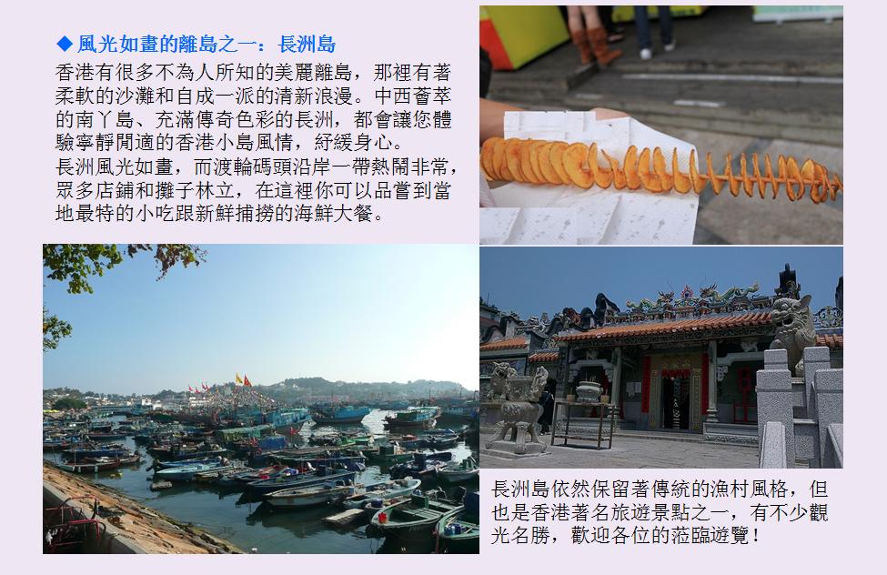 http://shtrip.hk/files/TSAH04-F-1.png