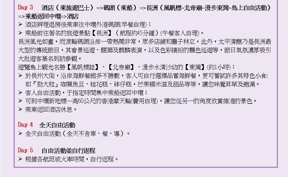 http://shtrip.hk/files/TSAH05-H.png