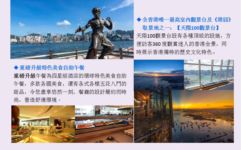http://shtrip.hk/files/TSAM05-B.png