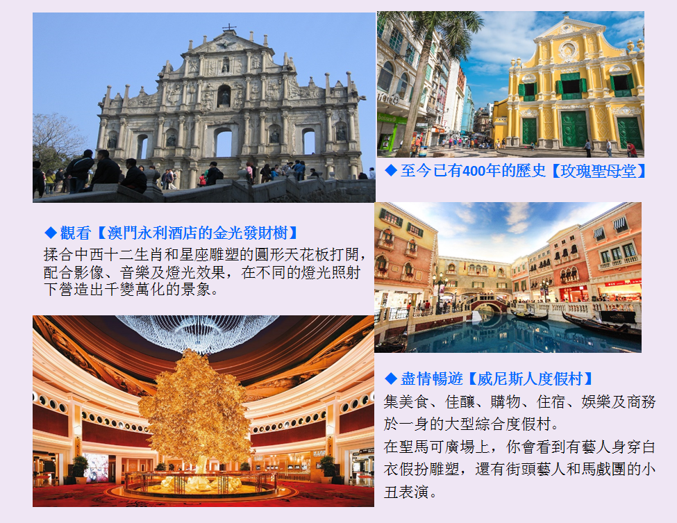 http://shtrip.hk/files/TSAM05-F.png