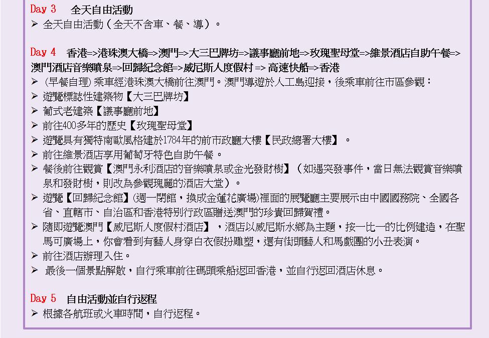 http://shtrip.hk/files/TSAM05-H.png