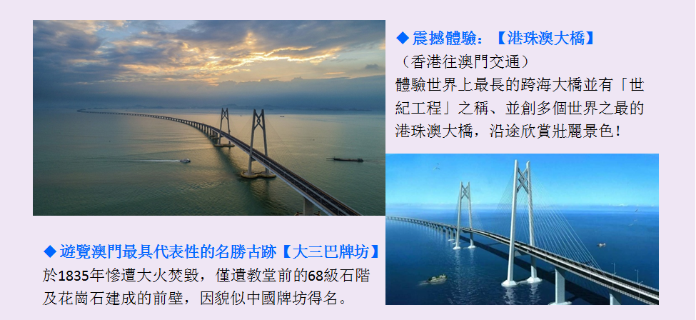 http://shtrip.hk/files/TSHM05-G.png